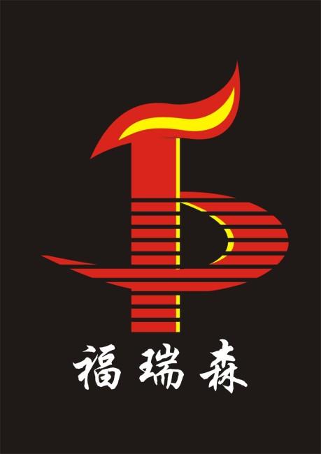 > 标志logo  关键词: logo设计 logo艺术字 logo字体设计 logo大全 lo