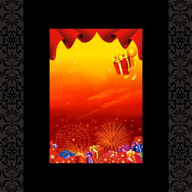 宣传 宣传单 宣传单设计 宣传单页 宣传单模板 红色背景图片 红色背景图片