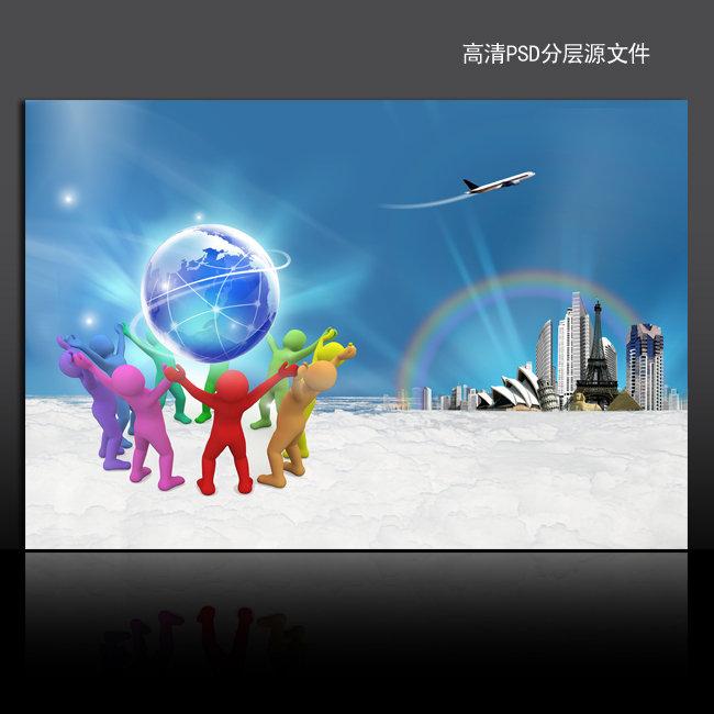 【psd】企业团队合作海报背景psd模板下载