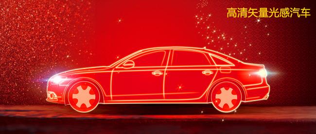 奥迪汽车 大众 大众汽车 手绘汽车 素描汽车 汽车线稿 炫耀红色 车灯
