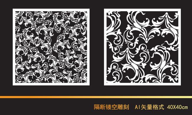 窗格 欧式镂空雕刻图案 雕塑 实木雕刻 雕刻装饰 花格 密度雕花 门贴