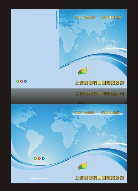 其它画册设计 > 科技产品封面设计  企业使用手册封 兰色 蓝色淡雅