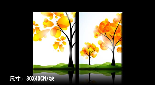 客厅装饰无框画 房间装饰无框画 室内装饰 说明:秋天枫树风景