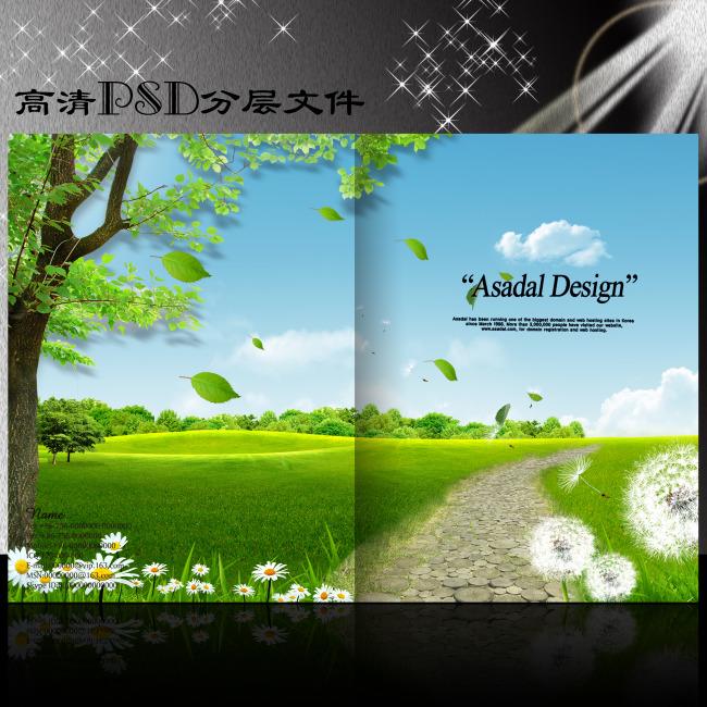 【psd】漂亮风景画册封面设计