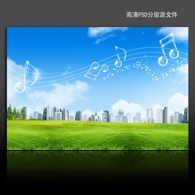 【psd】房产建筑高清海报背景psd模板下载