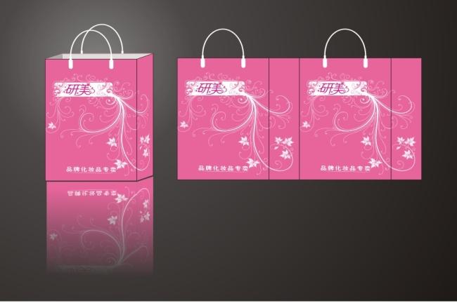【cdr】化妆品手提袋