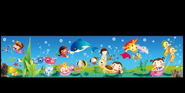 儿童节日 儿童节快乐 儿童节海报 说明:校园文化幼儿园卡通围墙宣传画