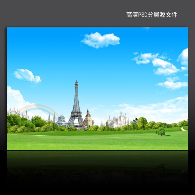 原创专区 海报设计|宣传广告设计 海报背景图(半成品) > 蓝天白云旅游图片