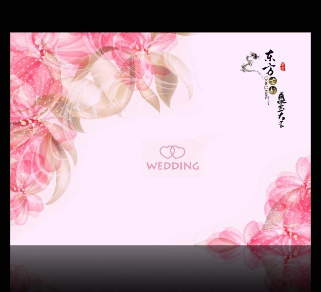 【psd】粉色温馨喜庆婚庆海报设计
