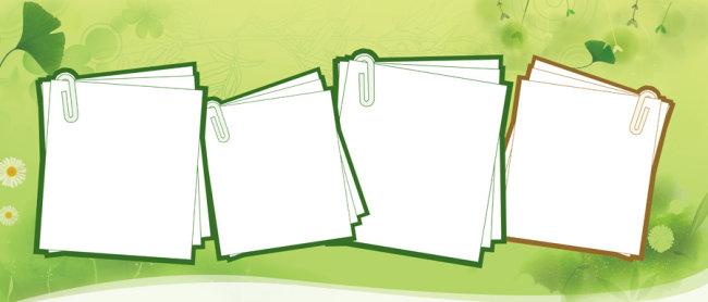 主页 原创专区 展板设计模板|x展架 展板背景(半成品) > 宣传栏  关键