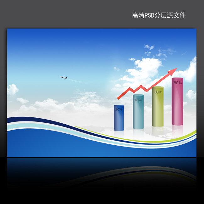 【psd】v海报议海报总结小学业绩psd模板下载翟山徐州市背景图片