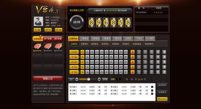 时时彩系统 界面设计 ui设计 时时彩模板下载 说明:时时彩界面设计
