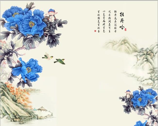 【psd】工笔牡丹花鸟国画山水电视背景墙