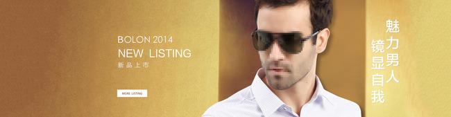 关键词: 2014 暴龙 眼镜 淘宝 全屏促销海报 1920 大气 高端 男士眼镜