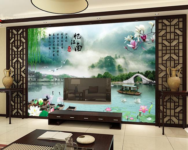 背景墙 > 忆江南山水情电视背景墙装饰画  关键词: 壁画 装饰画 山水