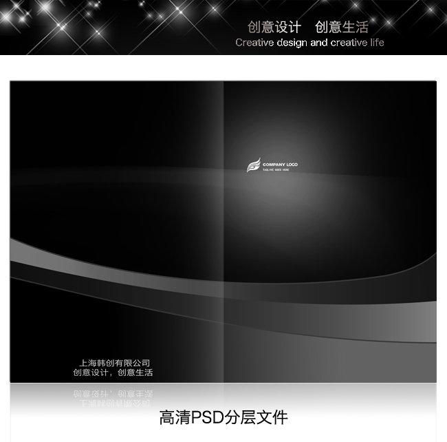 【psd】黑色简洁 公司企业画册封面设计