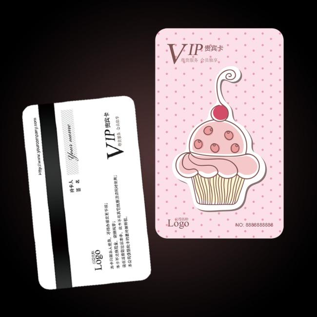【psd】甜品店vip会员卡设计