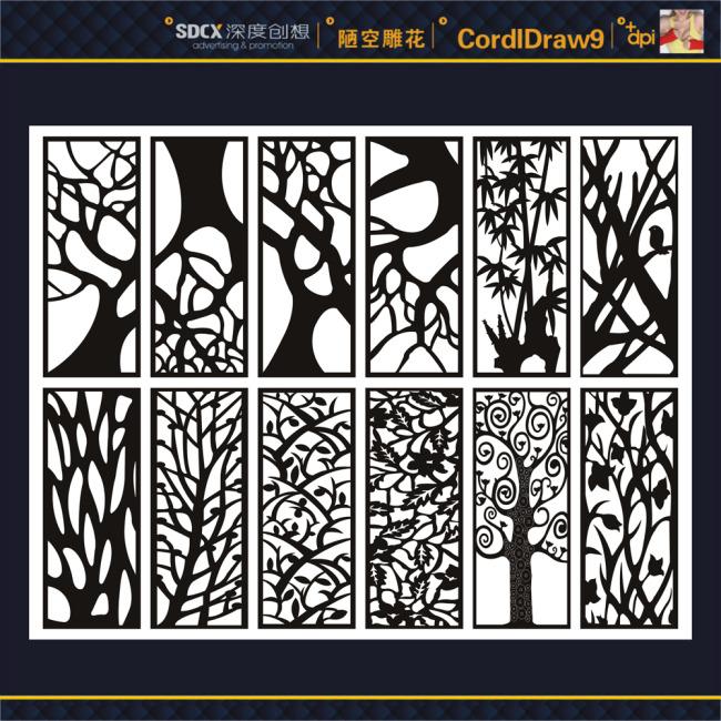 【cdr】镂空隔断雕花屏风矢量素材