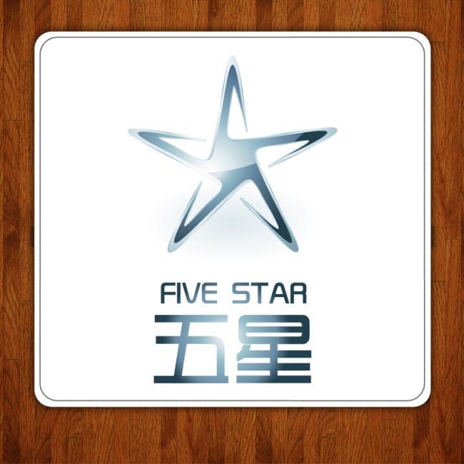 主页 原创专区 标志logo设计(买断版权) 商业服务logo > 五星logo