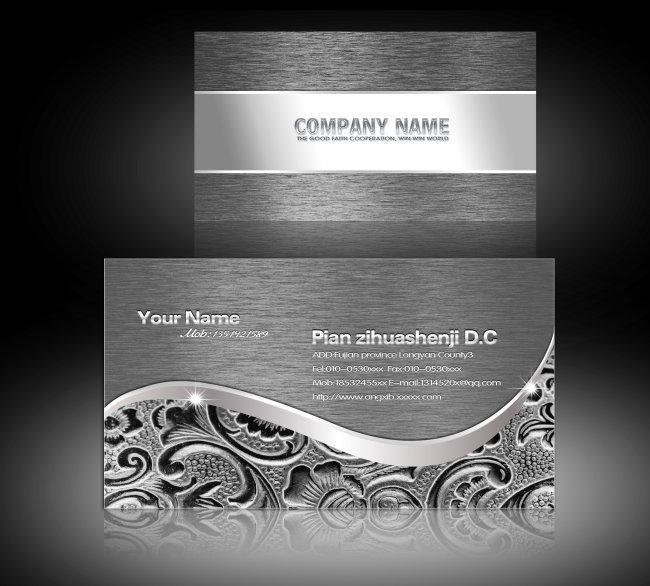 原创专区 名片模板 广告设计名片 > 高档花纹金属名片模板下载  大