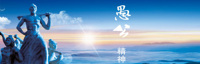 banner 网站横幅 网站广告 网站banner 企业文化 企业公司网站 大气图片