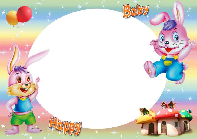 关键词:儿童相册模板 儿童相框模板 儿童照片模板 儿童摄影模板 儿童影楼模板 小兔子 小蘑菇卡通房子 气球 渐变背景 星星 星光 快乐宝贝文字 分层 PSD 可爱 实用 兔年 说明:快乐宝贝小兔子儿童相册模板
