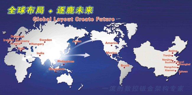 地图设计 地图背景 公司分部图 分部 全球布局 布局 说明:世界地图