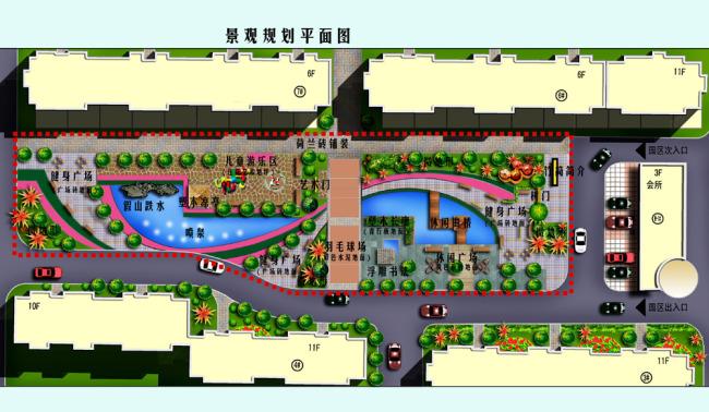 【psd】小区景观规划平面图彩平