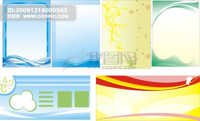 展板背景(半成品) > 展板设计  展板素材 生产知识 展板底图 花纹
