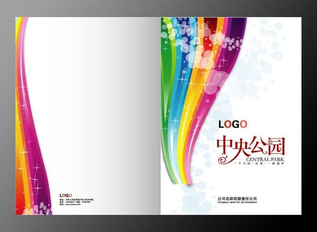 主页 原创专区 画册设计|版式|菜谱模板 招商画册设计(封面) > 七彩虹