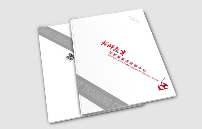 美术学校画册封面设计
