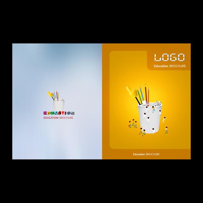 关键词: 教育画册 幼儿画册 封面 封面设计 教育小册子 卡通儿童