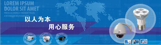 网站模板|flash源文件|ui设计 网站banner|网站广告条 > 企业集团公司