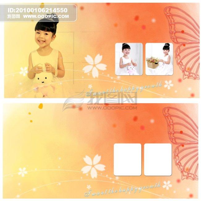 宝宝照片模板 宝宝相册模板下载 20092010影楼婚纱儿童摄影相册模版