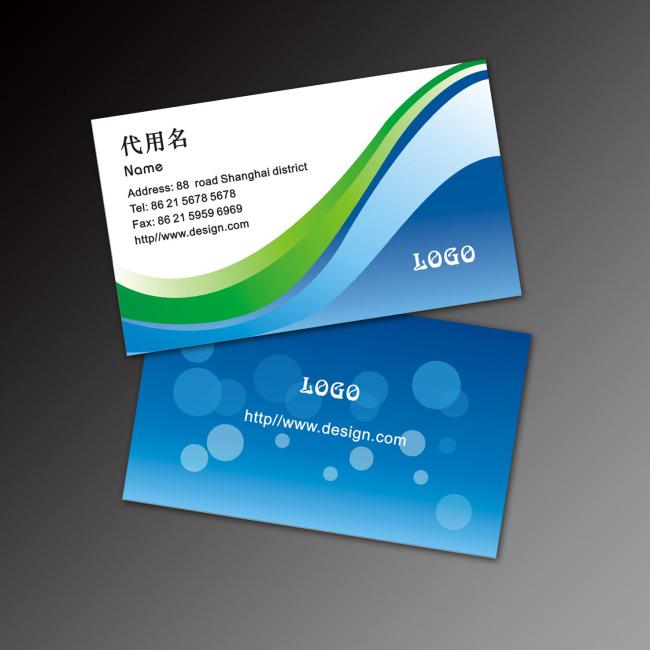 【cdr】科技名片 蓝色名片 绿色环保名片图片