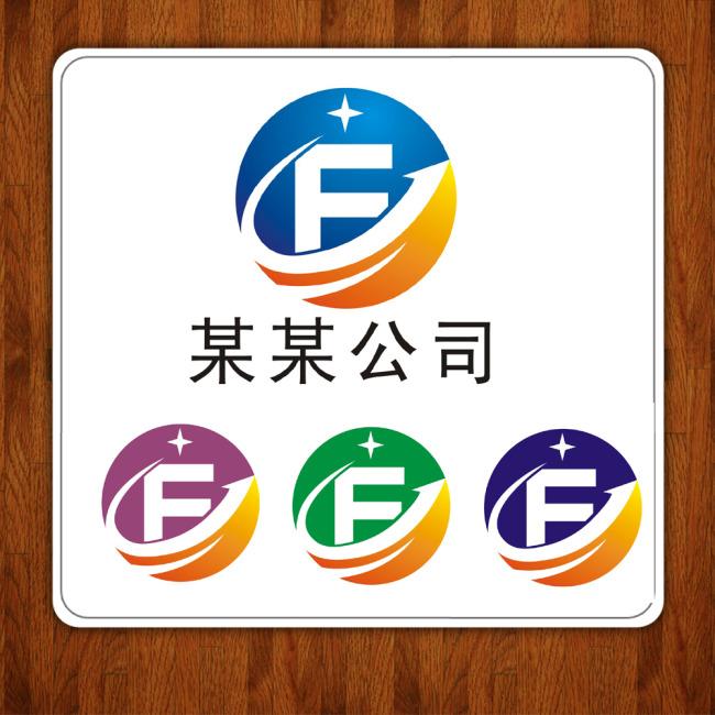 【cdr】标志设计
