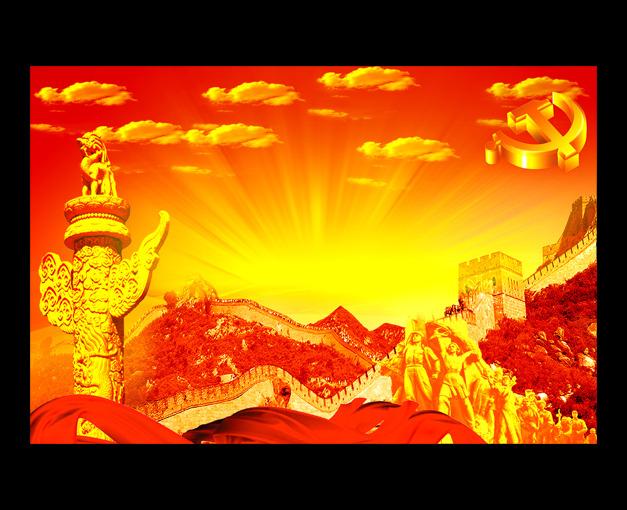 党建展板设计 > 党建展板设计 国庆模版  红色背景 牡丹花 党徽 党旗