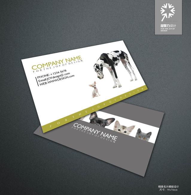 【cdr】个性创意宠物店名片设计模板下载