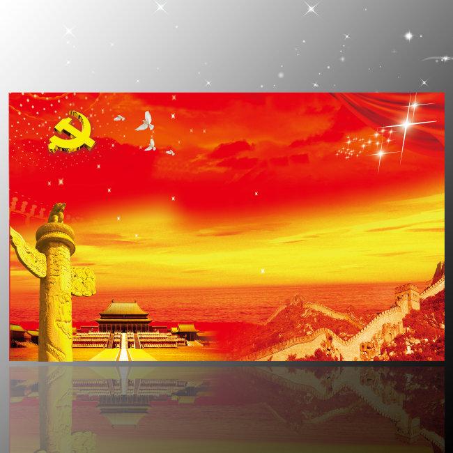 【psd】党建企业文化喜庆节日海报展板模板