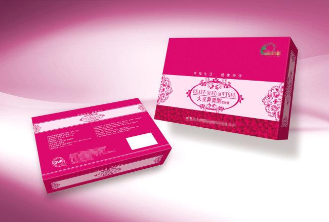 保健品 女士保健品 矢量包装 包装彩盒模板 说明:保健品高档礼盒设计图片