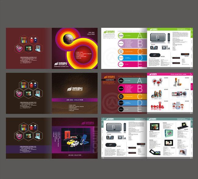 主页 原创专区 画册设计|版式|菜谱模板 产品画册(整套) > 电子产品