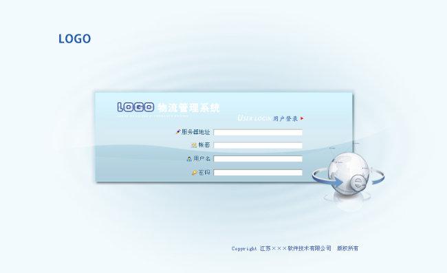 主页 原创专区 网站模板|flash源文件|ui设计 界面设计 > 医院物流