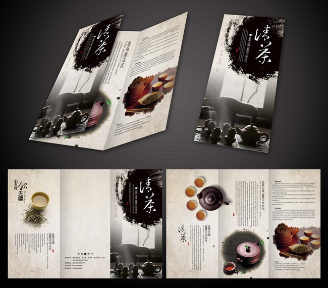 【psd】茶道三折页宣传单设计图片