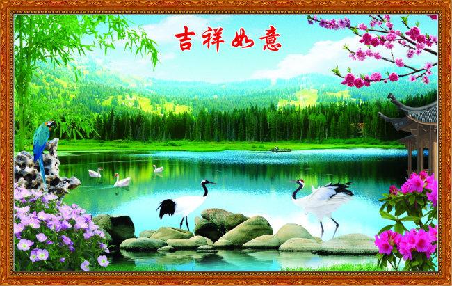 山水风景 挂画 仙鹤图 自然风光 大自然 风景图片 风景模板 山水 植物