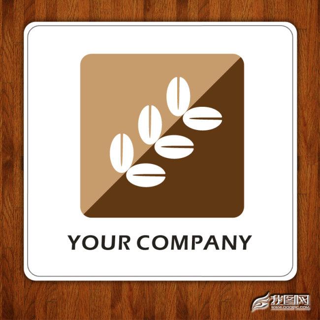 logo设计 logo大全 logo标志 logo素材 logo矢量 logo矢量图 咖啡店