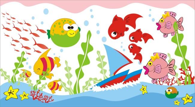 【cdr】海底卡通鱼