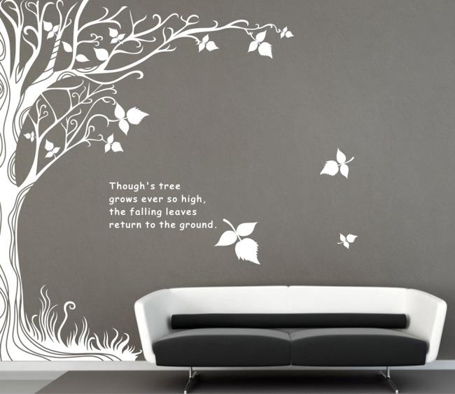 > 思源树原创cdr矢量图  关键词: 墙贴 设计 图库 元素 素材 墙绘 墙
