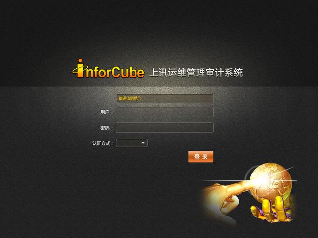 【psd】黑色系管理系统软件界面设计