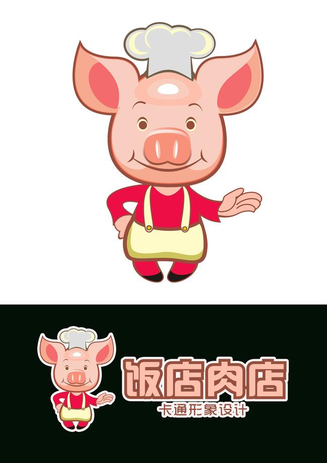 豬厨师彩色简笔画