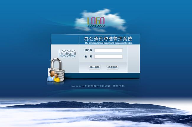 后台登录 后后登陆 管理系统登录 软件登录 说明:软件登陆界面设计